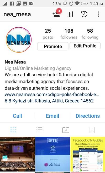 τρόπος εμφάνισης ενός instagram story στο προφίλ ενός λογαριασμού