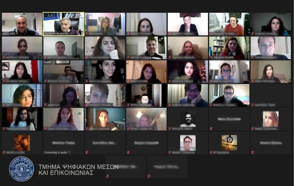 Η ομιλία του Κύρου Ασφή στους μεταπττυχιακούς φοιτητές του Ιονίου Πανεπιστημίου